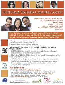 SGCCC-Flyer-English-Spanish_3.8.2014_esp